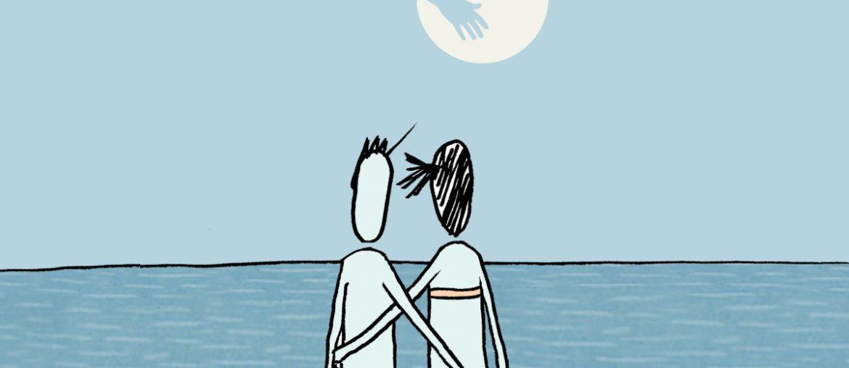 Önkielégítés egymás előtt